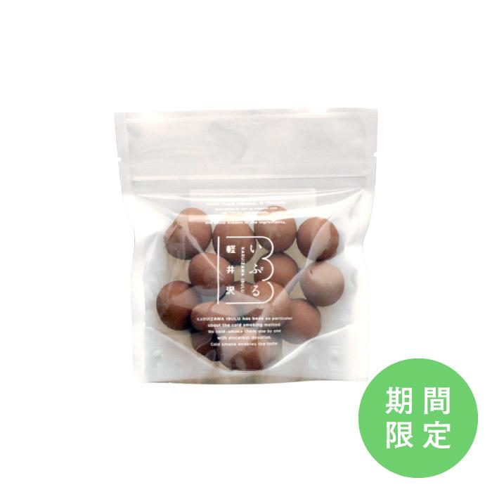 燻製ナッツチョコレート80g