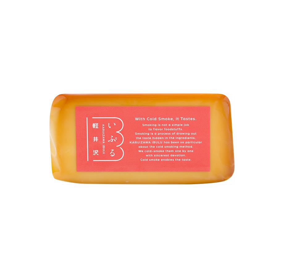 燻製チーズ(季節限定)