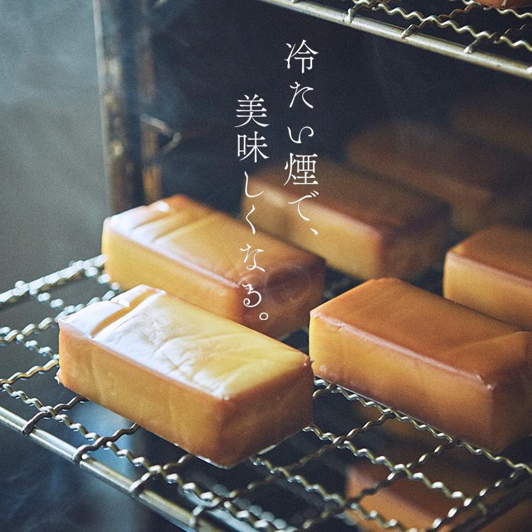 燻製チーズのおすすめアレンジ